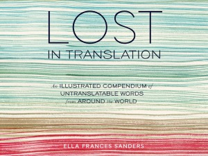5406047e81424d9d655bd7d8_lost-in-translation-cover